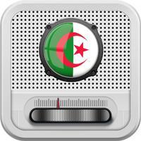 Radio Algeria - راديو الجزائر