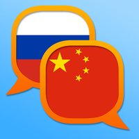Russian Chinese Simplified dictionary