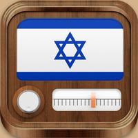 Israel Radio - קול ישראל access all Radios FREE!