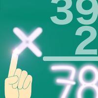 Math Loops Multiplication