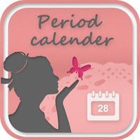 女孩的貼心日記
