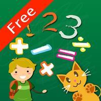 QCat - Kids Math board Training Exam (Free)