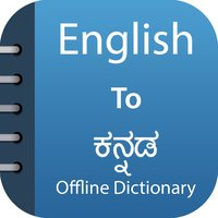 Kannada Dictionary &Translator