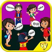 World Language Learner