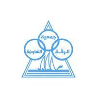 جمعية الرقة التعاونية