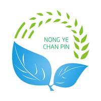 汉中农业产品