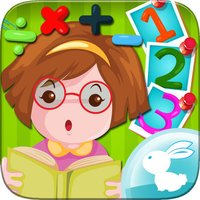 Funny Math Puzzle Game - Random Number