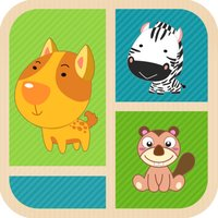 Name That Animal - Education Quiz Game for Adults and Kids