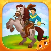 Farm Animals - Storybook