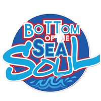 Bottom Of Sea Soul Restaurant