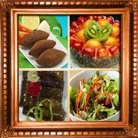 مطبخ وحلويات شامية