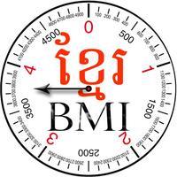 Khmer BMI