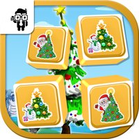 Match Xmas Tree Cards Kid Game