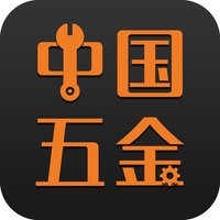 中国五金交易市场
