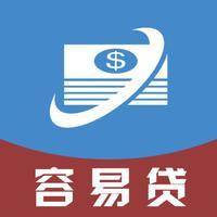 容易贷-集贷款信用卡理财资讯于一身的神器