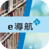 e-Navigator (EDB)