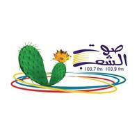 Sawt Al Shaab