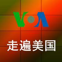 VOA慢速英语新闻词汇