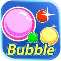 Bubble bath repeatedly eliminate music - universal eliminate free love to eliminate single puzzle leisure eliminate