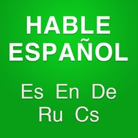 Learn Spanish fast - how to speak Spanish fluently