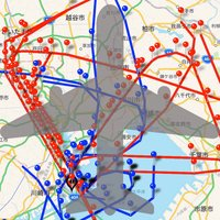 Haneda New Route Search