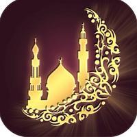 Quran Audio Free For Muslim with Tafsir - Ramadan رمضان