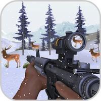 Animal Shooting Experience 19