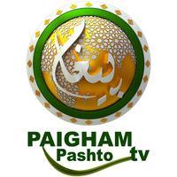 Paigham TV Pashto