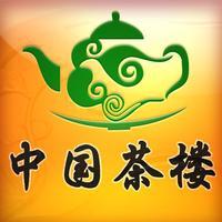 中国茶楼门户