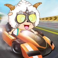 喜羊羊开汽车