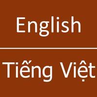 English  - Vietnamese