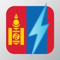Learn Mongolian - Free WordPower
