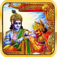 Bhagavad Gita Free - The Song of the Bhagavan