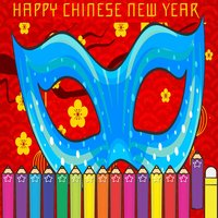 Happy New Year Coloring Painting Games for kids