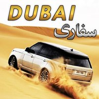 Dubai Desert Safari Cars Drifting