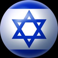 Israel Driving Theory Test