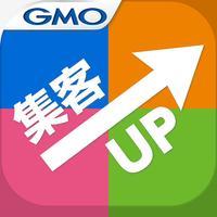GMO集客アップカプセル ポータルアプリ