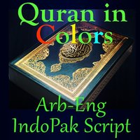 Quran in Colors Arb-Eng InPak
