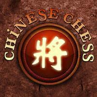 Chinese Chess HD