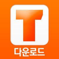 투디스크 - TODISK,영화,드라마,애니,예능