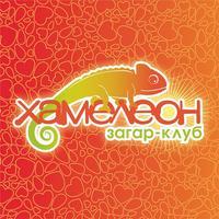 Загар-Клуб «ХАМЕЛЕОН»