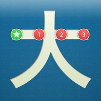 Word Tracer - Learn Chinese iPhone Edition