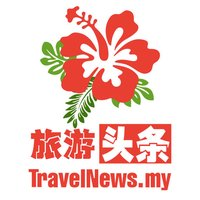 TravelNews.my