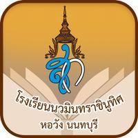 Horwang Nonthaburi Library