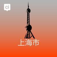Shanghai App