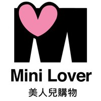 Minilover美人兒購物