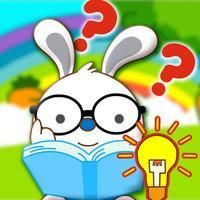 兔宝宝和十万个为什么:文化生活篇