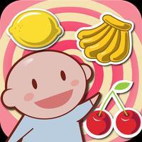 NiceBaby - Learn Fruits