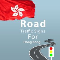 Hong Kong Road Traffic Signs