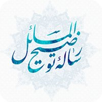 Resaleh by Makarem.ir